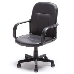 Desk Chair Groupon Office Mat Walmart Pu Leather Ergonomic Midback Executive Computer Task Product Details