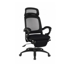 Mesh Gaming Chair Covers For Hire Hull Recliner Office High Back With Footre