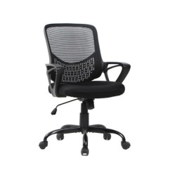 Desk Chair Groupon High Back Leather Chairs Bonum Home Office Mesh Swivel