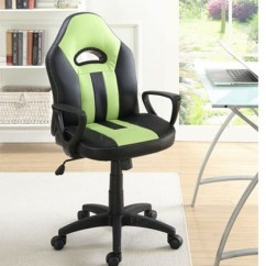 Desk Chair Groupon King Throne Simple Relax Black Green Finish Office