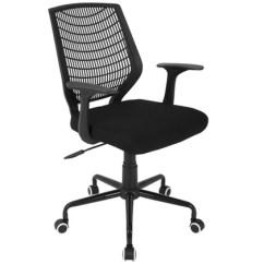Desk Chair Groupon Farmhouse Plans Network Office