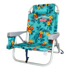 Tommy Bahama Cooler Chair Swivel Dfs Backpack Beach Chairs Various Colors