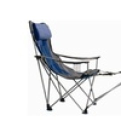 Travel Chair Big Bubba Beach Rental Isle Of Palms Outdoor Camping Groupon