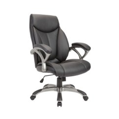 Desk Chair Groupon School Desks And Chairs Up To 25 Off On Pu Leather Office Goods Comfortable Adjustable