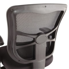 Alera Elusion Series Mesh Mid Back Multifunction Chair Slingback Beach Chairs Up To 66% Off On Mid-back | Groupon Goods