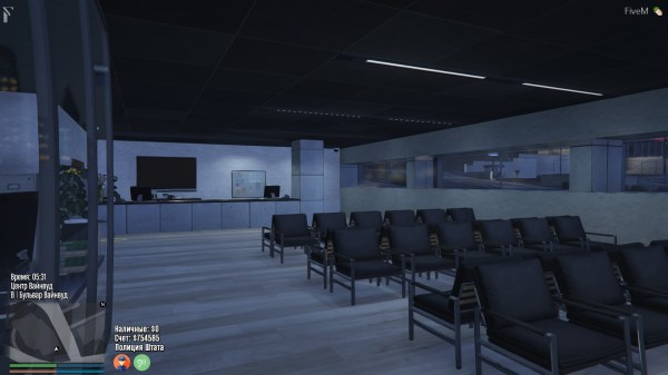 Mission Row Police Station Interior Extended - Exploring Mars