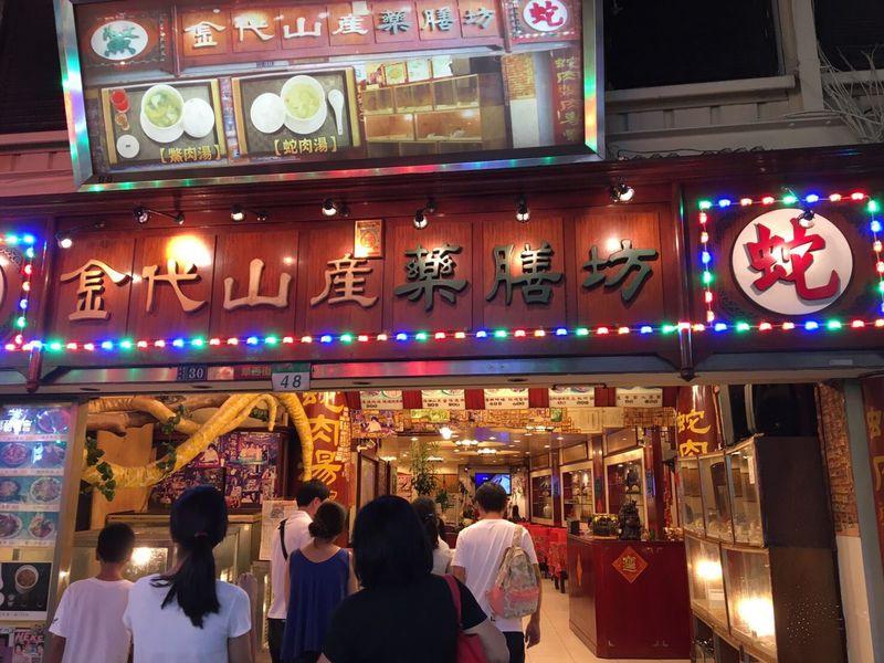 万人は楽しめない!?台北「西華街観光夜市」の奇怪でディープな魅力とは | 台湾 | トラベルjp<たびねす>