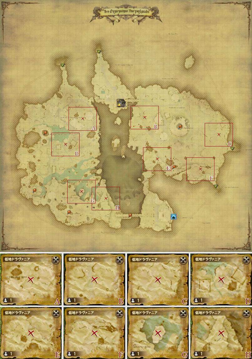 Ffxiv Treasure Maps : ffxiv, treasure, Level, Wyvernskin, Locations, Bahamut's, Light, Final, Fantasy, FFXIV), Guilded