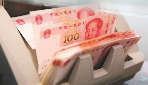China asks banks to curtail credit for rest of year