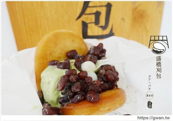 20160828234219 88 - [台中美食] 盛橋刈包–炸饅頭不稀奇,台中居然有炸冰淇淋刈包