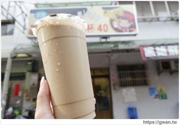 20160904143319 72 - [台中美食] 郭姐茶坊 — 台南超人氣黑糖鮮奶波霸