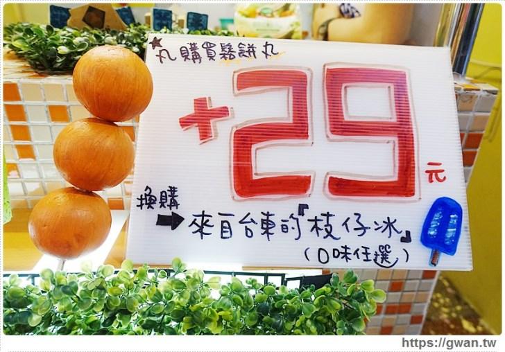 20160912180323 66 - [台中美食] 壯壯手栽– 連竹籤都可吃掉的章魚小丸子