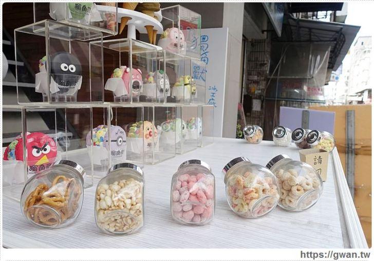20161005201012 41 - [台中美食] 獨角獸冰工廠 — 超療癒馬卡龍冰淇淋