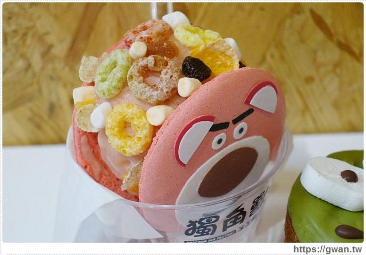 20161005201043 37 - [台中美食] 獨角獸冰工廠 — 超療癒馬卡龍冰淇淋
