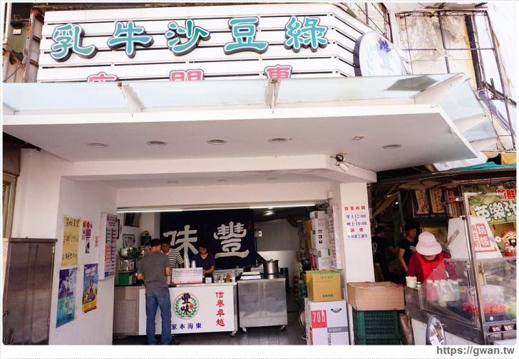 20171030193332 75 - 豐味綠豆沙牛奶專門店 — 東海必喝綠豆沙(已搬遷)