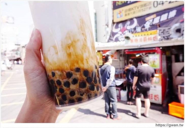 20171030194248 66 - 小確幸黑糖波霸鮮奶 — 東海人氣黑糖鮮奶,喝完會有小確幸