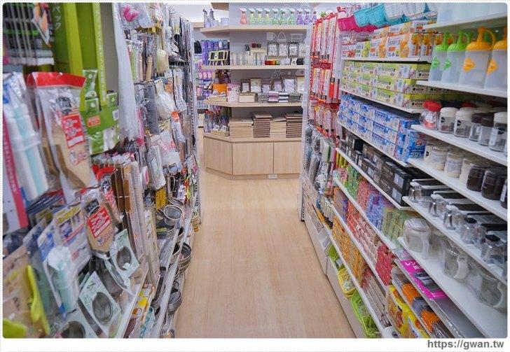 20171110234605 58 - 東海瓦舖小物屋 — 比大創Daiso還便宜的39元日式雜貨屋