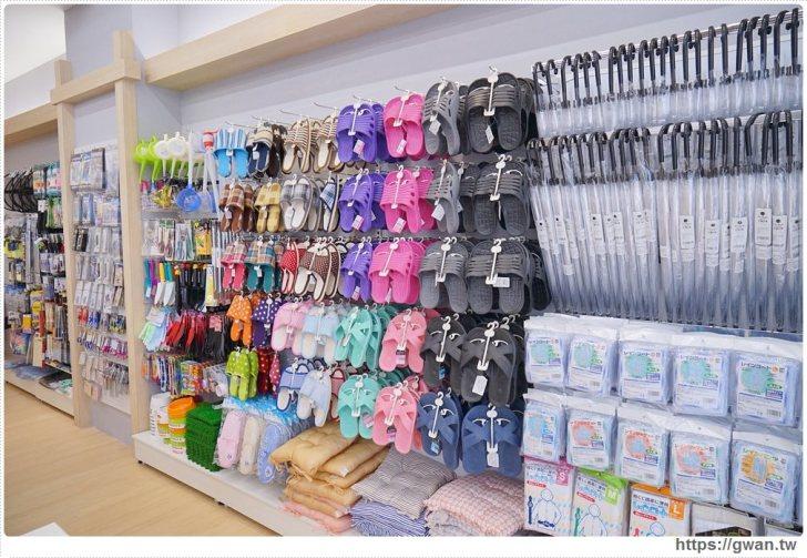 20171110234606 20 - 東海瓦舖小物屋 — 比大創Daiso還便宜的39元日式雜貨屋