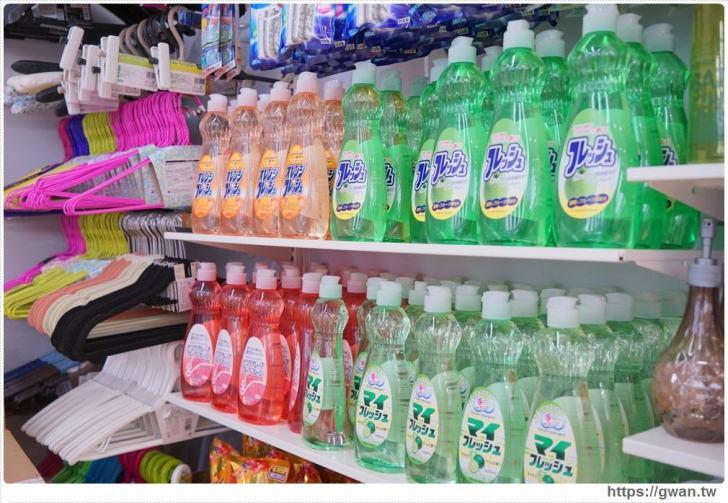 20171110234624 13 - 東海瓦舖小物屋 — 比大創Daiso還便宜的39元日式雜貨屋