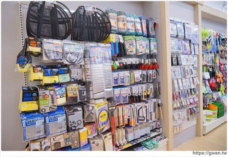 20171110234640 29 - 東海瓦舖小物屋 — 比大創Daiso還便宜的39元日式雜貨屋