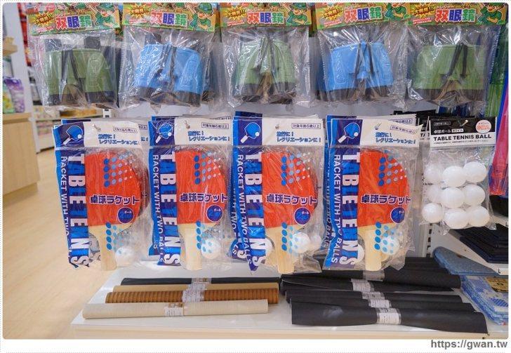20171110234642 42 - 東海瓦舖小物屋 — 比大創Daiso還便宜的39元日式雜貨屋