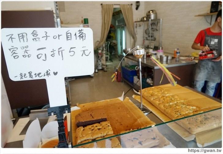 20180716001546 57 - 熱血採訪 | 台中隱藏版水果乳酪蛋糕,假日才賣沒預訂吃不到