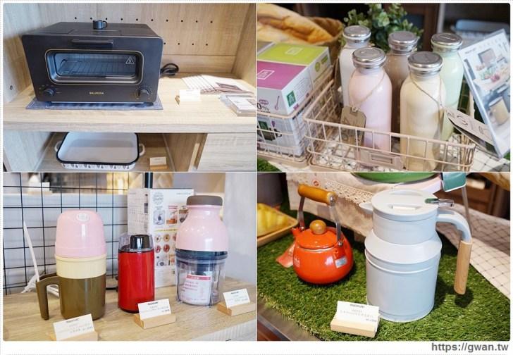 20180805001940 60 - 熱血採訪 | 馬來膜聯名限量商品就在台中完美主義居家設計!從家具、廚具到餐具都可以免費逛