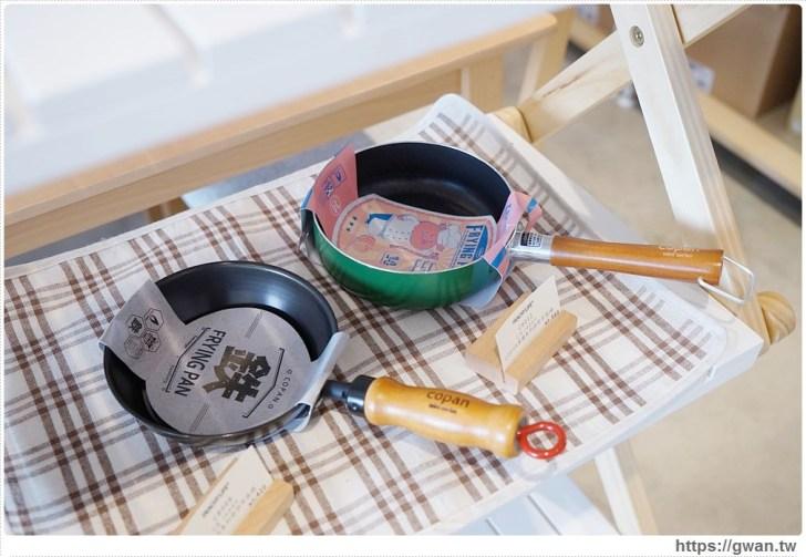 20180805001946 7 - 熱血採訪 | 馬來膜聯名限量商品就在台中完美主義居家設計!從家具、廚具到餐具都可以免費逛