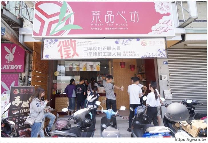 20180806170808 38 - 熱血採訪   太平飲料巨無霸紅茶只要25元,還有隱藏版熊貓豆奶這樣點!!