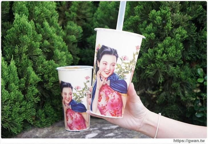 20180806170828 93 - 熱血採訪   太平飲料巨無霸紅茶只要25元,還有隱藏版熊貓豆奶這樣點!!