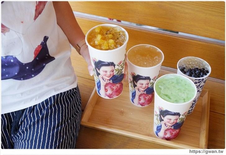 20180806170846 66 - 熱血採訪   太平飲料巨無霸紅茶只要25元,還有隱藏版熊貓豆奶這樣點!!
