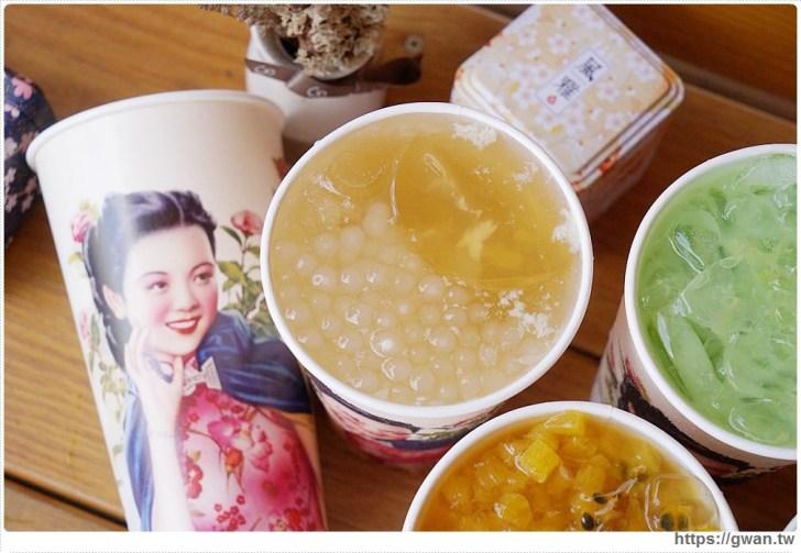 20180806170850 86 - 熱血採訪   太平飲料巨無霸紅茶只要25元,還有隱藏版熊貓豆奶這樣點!!