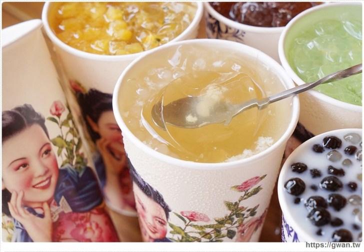 20180806170851 65 - 熱血採訪   太平飲料巨無霸紅茶只要25元,還有隱藏版熊貓豆奶這樣點!!
