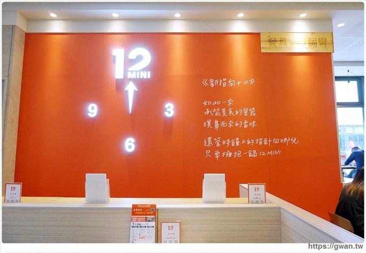 20190119182123 46 - 熱血採訪 | 12MINI台中限定新菜單,加肉加蛋不加價,配料再升級,只有台中吃得到呦!!