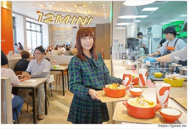 20190119182134 35 - 熱血採訪 | 12MINI台中限定新菜單,加肉加蛋不加價,配料再升級,只有台中吃得到呦!!