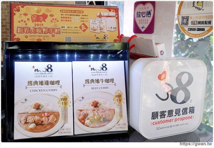 20190123003029 55 - 熱血採訪   按摩麻油雞搬進咖哩老店,份量十足、白飯吃到飽,只有冬季限定呦!!
