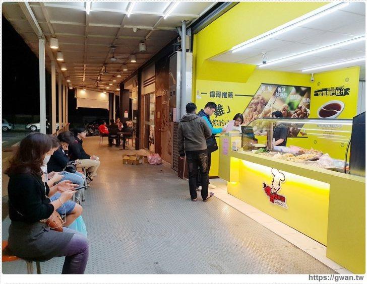 20190221170423 77 - 偉哥鹹酥雞   店門口排排坐,原來大家都在等好吃的鹹酥雞!!