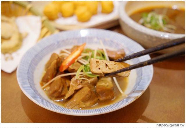 台中美食有春茶館   滷千層豆干