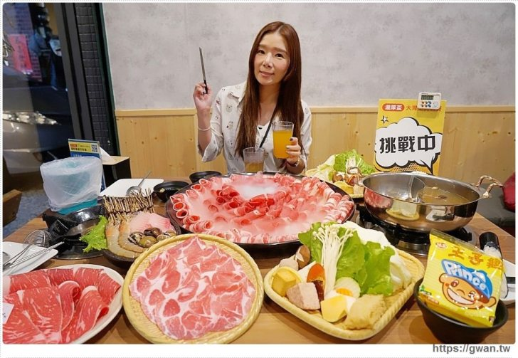 20190417222351 82 - 熱血採訪   台中最沒難度的大胃王挑戰,超過3千人挑戰成功的瀧厚鍋物