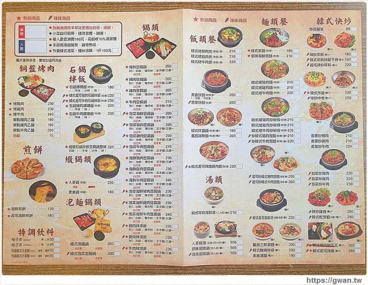 20190811202952 39 - 熱血採訪 | 銅盤烤肉一份不用250元,麥茶隨意喝、還有50道手作小菜免費吃到飽!
