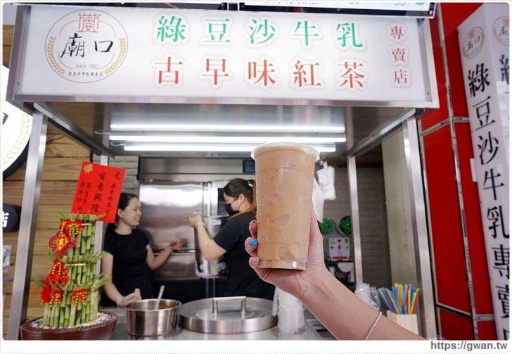 20190922213801 71 - 熱血採訪 | 藏在影城裡、超不起眼的綠豆沙牛乳,一天狂賣35桶綠豆沙!