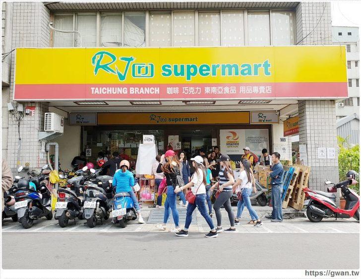 20191004151544 15 - 台中東南亞超市RJ supermart   東南亞零食、生活批發,假日人潮擠爆了!