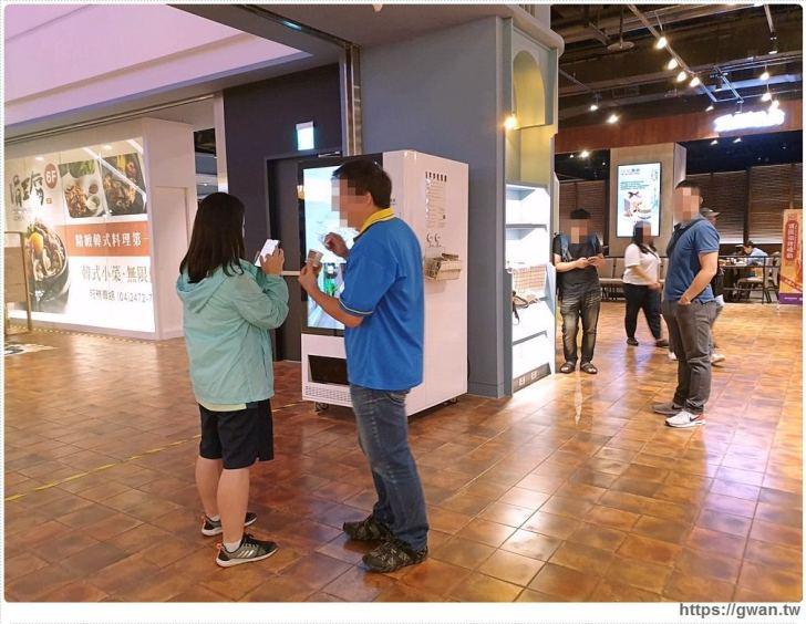 20191008230744 92 - 熱血採訪 | 藏在秀泰裡的冰淇淋販賣機!假日排隊才能買到,每款限量25盒