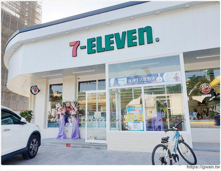 20191018210751 60 - 台中最新7-ELEVEN特色門市,純白簡約美得像咖啡廳的保雅門市