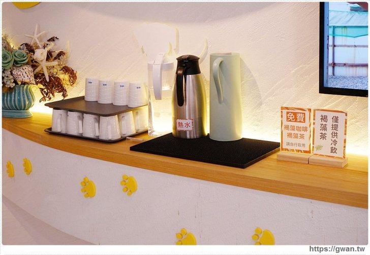 20191020040742 78 - 熱血採訪 台北新開的多元生活館,不用消費也有紅茶咖啡免費喝,尖峰時刻人潮大爆滿的 Hi-Q褐藻生活館