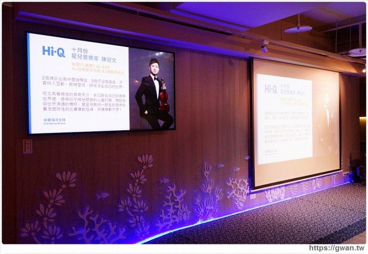 20191020040747 73 - 熱血採訪 台北新開的多元生活館,不用消費也有紅茶咖啡免費喝,尖峰時刻人潮大爆滿的 Hi-Q褐藻生活館