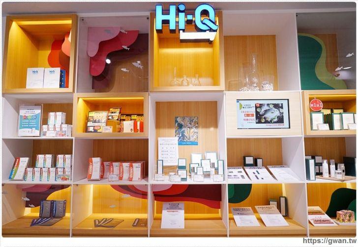 20191020040837 2 - 熱血採訪 台北新開的多元生活館,不用消費也有紅茶咖啡免費喝,尖峰時刻人潮大爆滿的 Hi-Q褐藻生活館