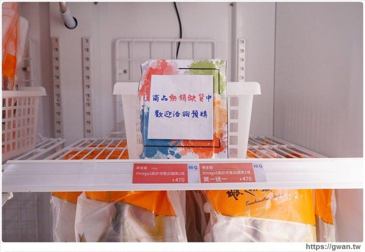 20191020040842 73 - 熱血採訪 台北新開的多元生活館,不用消費也有紅茶咖啡免費喝,尖峰時刻人潮大爆滿的 Hi-Q褐藻生活館