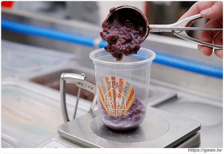 20191208152935 93 - 熱血採訪|台中隱藏版芋頭粉粿就在這!香滑綿密,還能咬到微細芋頭顆粒