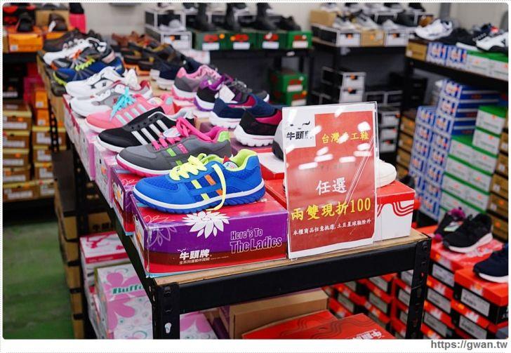 20191228013512 89 - 熱血採訪 800坪台灣廠拍年底快閃10天,大小家電超值福利品,運動鞋加10元多一雙!
